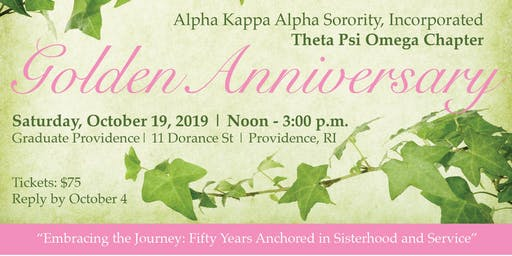 Alpha Kappa Alpha Sorority, Inc. Theta Psi Omega Chapter 50th Anniversary
