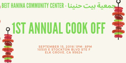 1st Annual Beit Hanina Cook Off