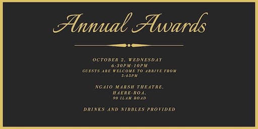 entré Annual Awards 2019