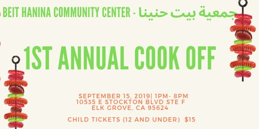 1st Annual BHCC Cook Off