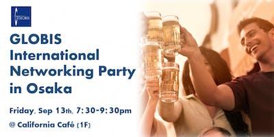 GLOBIS International Networking Party in Osaka