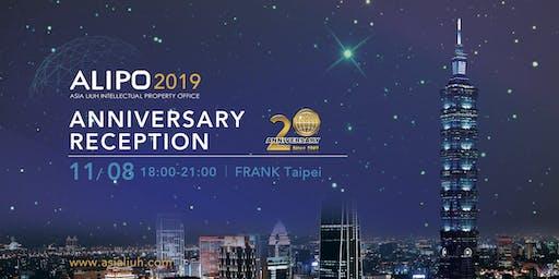 ALIPO 20th Anniversary Reception