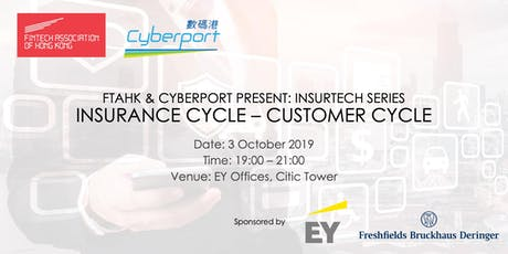 FTAHK & Cyberport Present: Insurance Cycle - Customer Cycle tickets