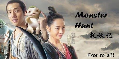 Chinese Movie Night tickets