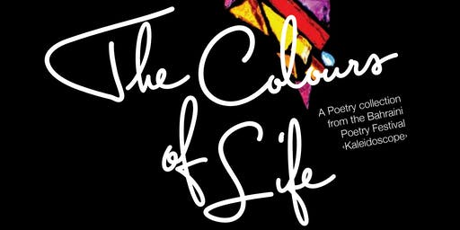 Bahrain Writer's Circle: Colors of Life