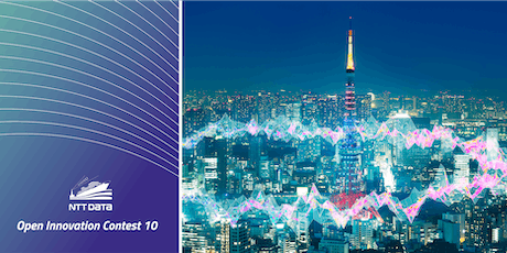 NTT Open Innovation Contest 10 - Regional Contest (Germany) Tickets