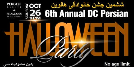 6th Annual DC Persian Halloween Party tickets