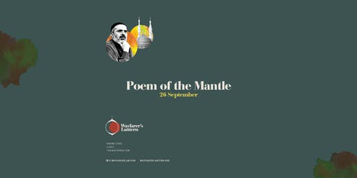 Poem of the Mantle