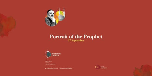 Portrait of the Prophet (PBUH)