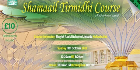 Shamaail Tirmidhi Course tickets