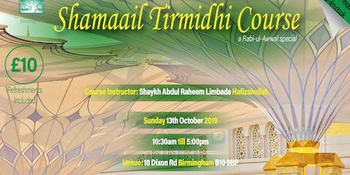 Shamaail Tirmidhi Course