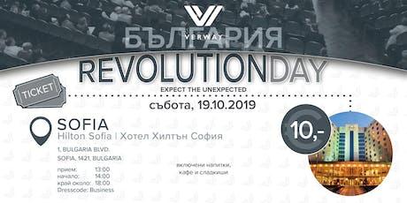 Revolution day & Grand Opening (революционен ден) - Bulgaria tickets