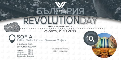 Revolution day & Grand Opening (революционен ден) - Bulgaria