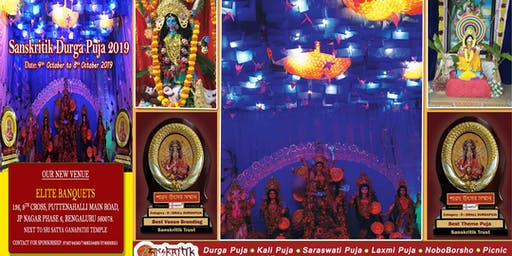 Bangalore Durga Puja 2019 Organized by Sanskritik