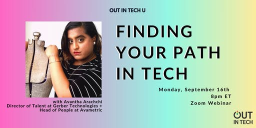 Out in Tech U   Finding Your Path in Tech