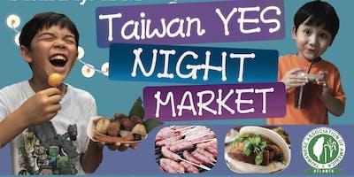 2019 Taiwan Yes Night Market ATL