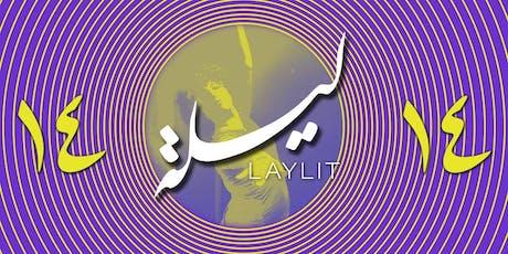 LayLit with Saphe and Wake Island tickets