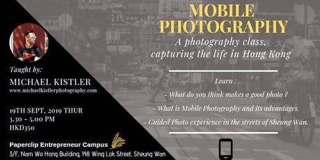 Mobile Photography Workshop with Michael Kistler tickets