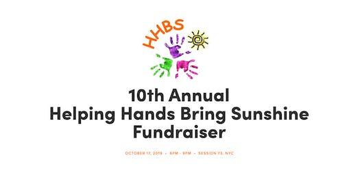 10th Annual HHBS Fundraiser