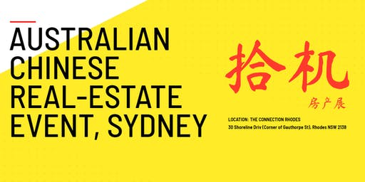 'LOOP DA CHAT' - AUSTRALIAN CHINESE REAL-ESTATE EXPO
