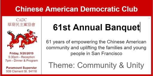 Chinese American Democratic Club 61st Annual Fundraiser Banquet