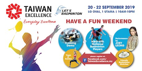Taiwan Excellence - Let's Badminton tickets