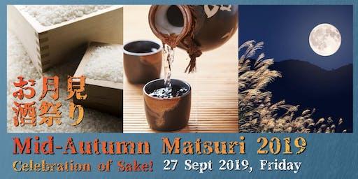 Mid-Autumn Sake Matsuri 2019!  お月見 酒祭り!