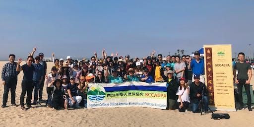 2019 Coastal Cleanup Day _ SCCAEPA NGC