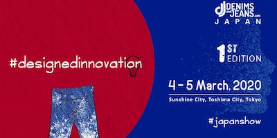 Designed Innovation - Denimsandjeans Japan