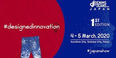Designed Innovation - Denimsandjeans Japan