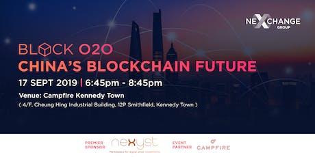 Block O2O: China's Blockchain Future tickets