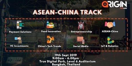 ORIGIN Thai Conference by TechNode 2019 @ True Digital Park  tickets