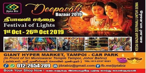 Copy of BAZAR DEEPAVALI & FESTIVAL