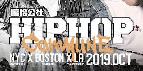 雪加SNOWPLUS-嘻哈公社2.0全美巡演Hip Hop COMMUNE (New York) tickets