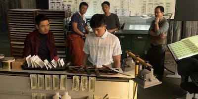 Project Gutenberg - 7. Chinesisches Filmfest München