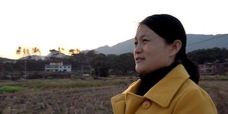 7. Chinesisches Filmfest München: Elder Sister 细姊 Tickets
