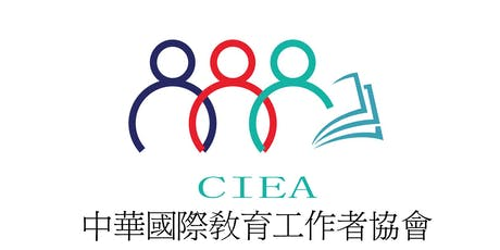 CIEA-HK : 概念驅動教學的審視與沉思 tickets
