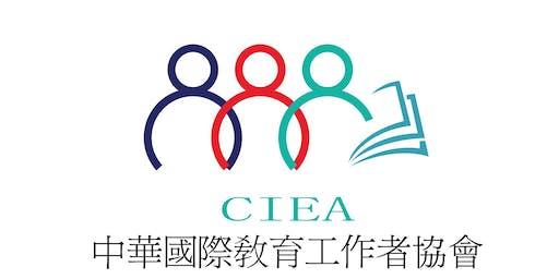 CIEA-HK : 概念驅動教學的審視與沉思