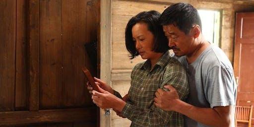 7. Chinesisches Filmfest München: So Long, My Son 地久天长