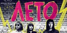Leto (Summer)Film Screening