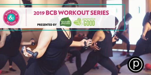 BCB Grand Re-Opening at Pure Barre Presented by Seventh Generation! (IL)