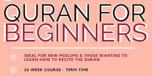 Learn to Recite Quran (New Muslims & Beginners)