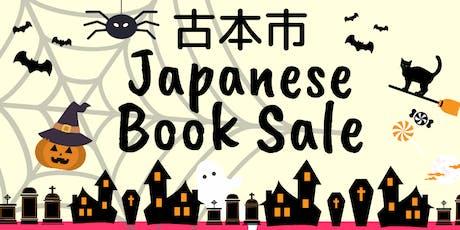 Japanese Book Sale | 古本市 + Halloween Fun! tickets