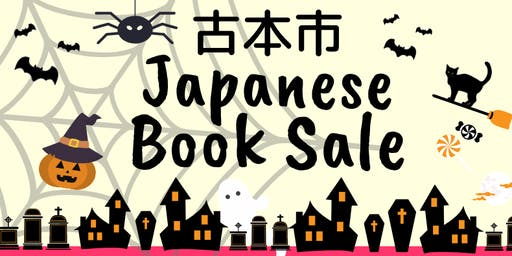 Japanese Book Sale | 古本市 + Halloween Fun!