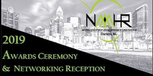 NAAAHR Charlotte 2019 Partnership Awards & Networking Reception