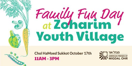 Family Fun Day at Zoharim Youth Village