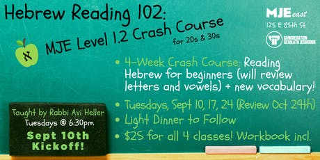 Hebrew Reading 102: MJE East 4-Week Crash Course (Basic Reading & New Vocab) tickets