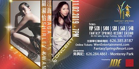 SHIRLEY KWAN (關淑怡) & AGA (江海迦) Concert tickets
