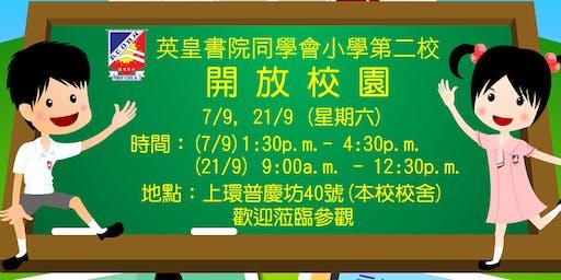 19-20英小二校開放校園英文體驗課