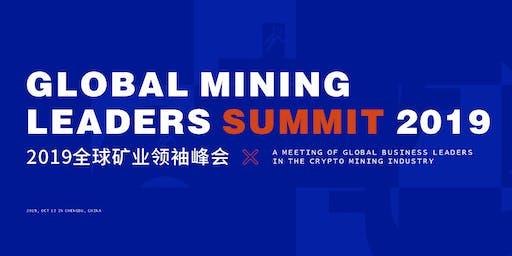 MinerSummit 2019